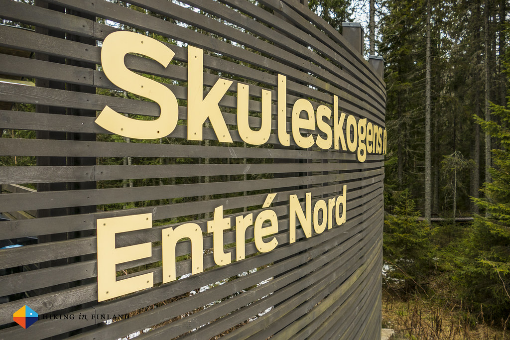 Skuleberget National Park North Entry