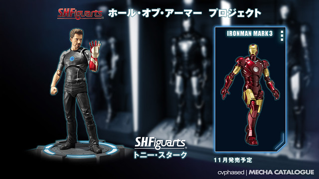 S.H.Figuarts Tony Stark & Iron Man Mark 3