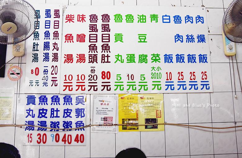 高雄市場開封街小吃郭肉燥飯16