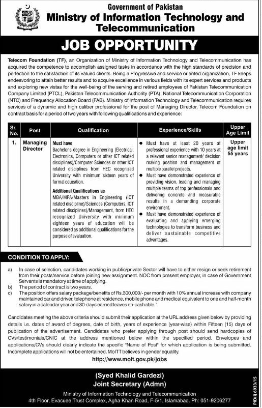 Ministry of Information Technology and Communication MD Required
