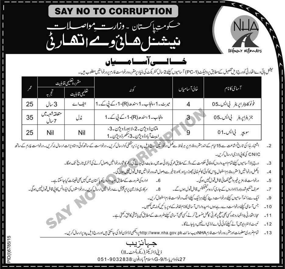 National Highway Authority Basic Scale Jobs