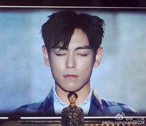BIGBANG Chongqing FM Day 3 2016-07-02 (3)