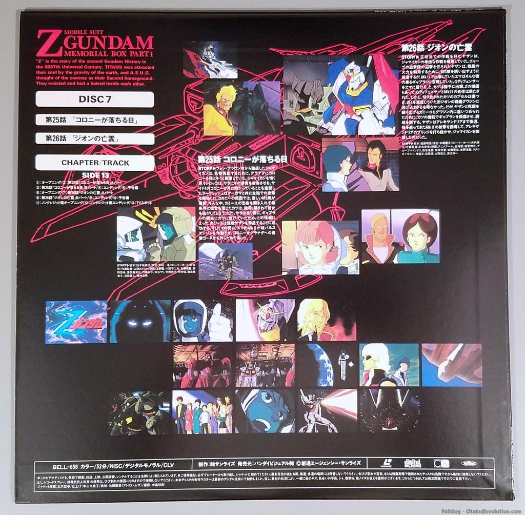 Zeta Gundam Laserdisc Box Set I 15