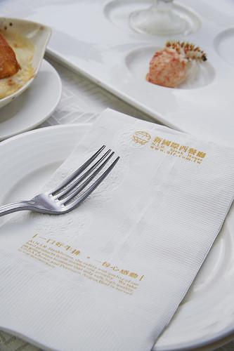 高雄新國際西餐廳正統牛排A餐套餐4