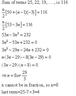 RD-Sharma-class-11-Solutions-Chapter-19-Arithmetic-Progressions-Ex-19.4-Q-30