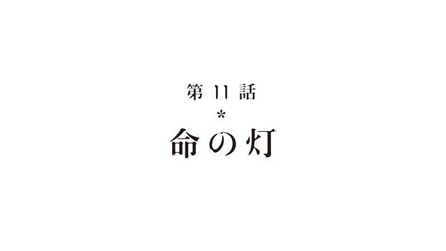 KimiUso ep 11 - image 35