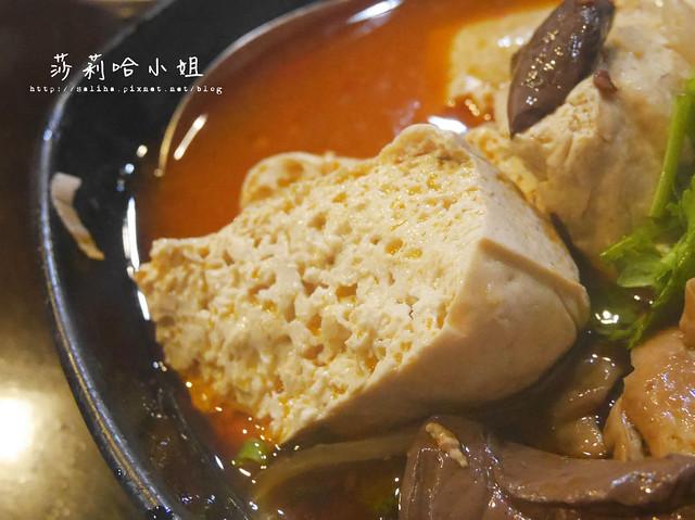 深坑美食豆腐娘 (5)
