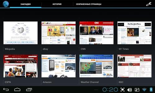 Screenshot_2014-12-08-00-20-35