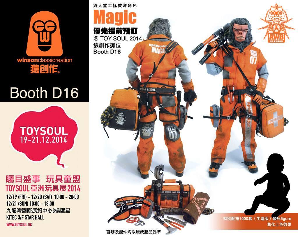 TOY SOUL 2014  猿創作【Magic】1/6 比例猿人重工拯救隊 & 多款限定品