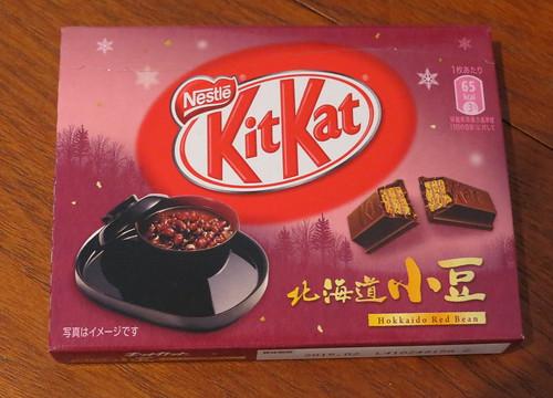 北海道小豆 (Hokkaido Red Bean) Kit Kats