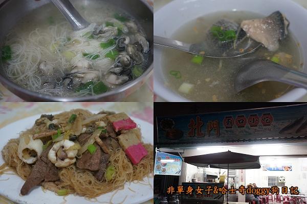 台南北門遊客中心婚紗美地水晶教堂40