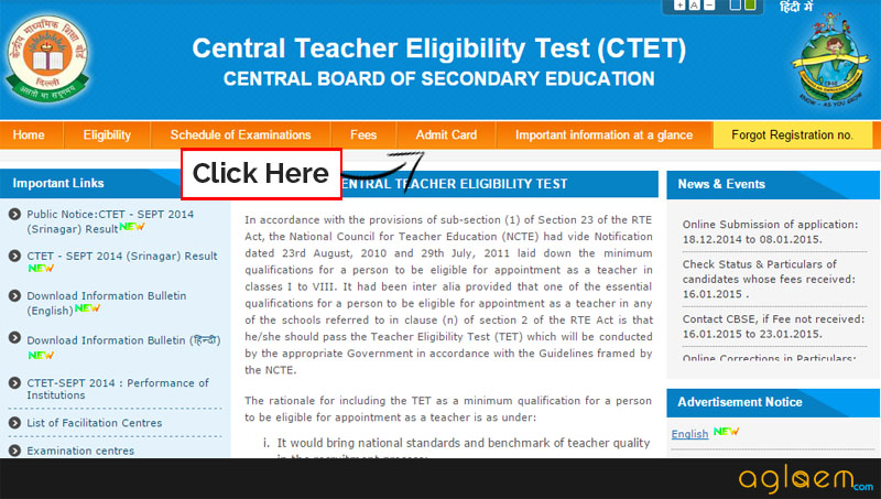 CTET Admit Card 2018   Download CTET Hall Ticket Online Here