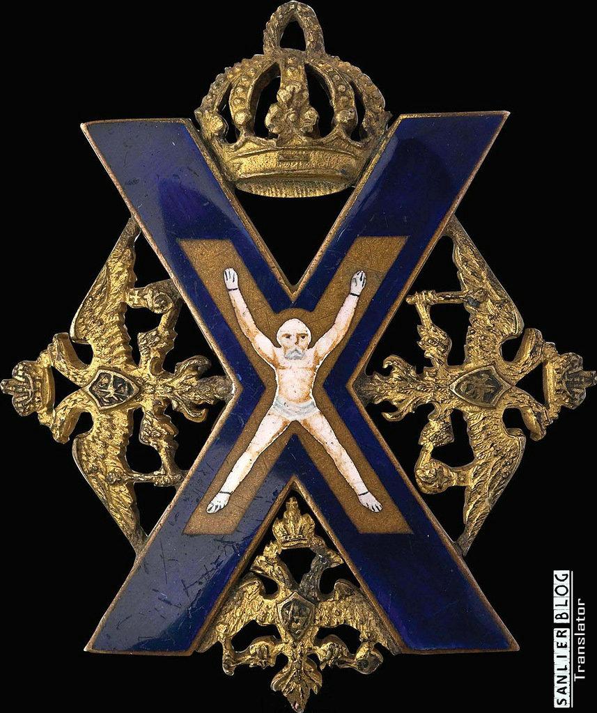 俄罗斯帝国军徽28