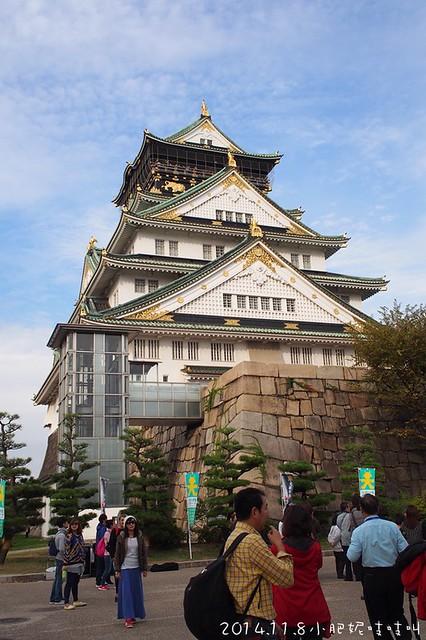 【大阪城】有個好大的兒童設施