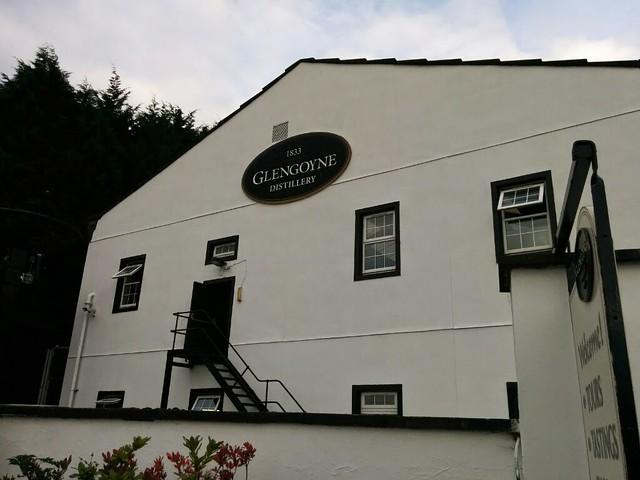 Glengoyne distillery still house