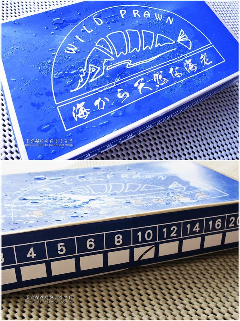 01蝦包裝-1