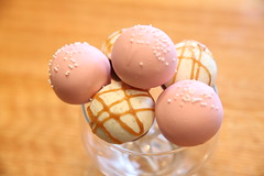sweetness, food, easter egg, dessert, cuisine,