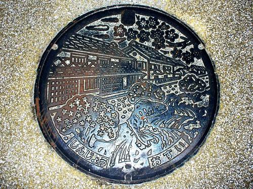Shinjo Okayama, manhole cover (岡山県新庄村のマンホール)