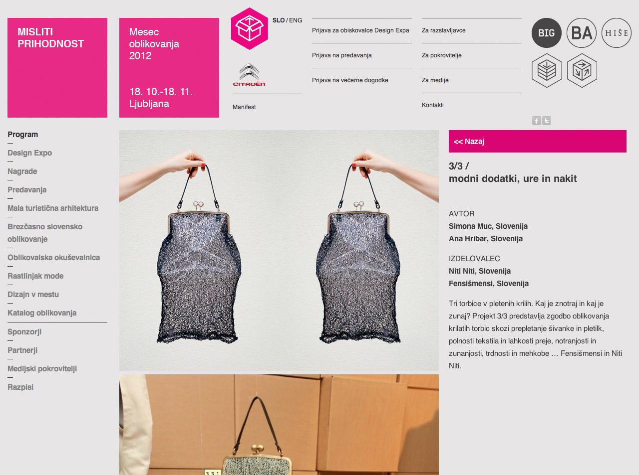 mesecoblikovanja-razstava-produktnega-oblikovanja-oktober-2012