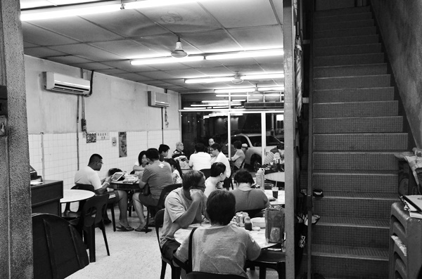 Dining Environment Ang Hoay Lor