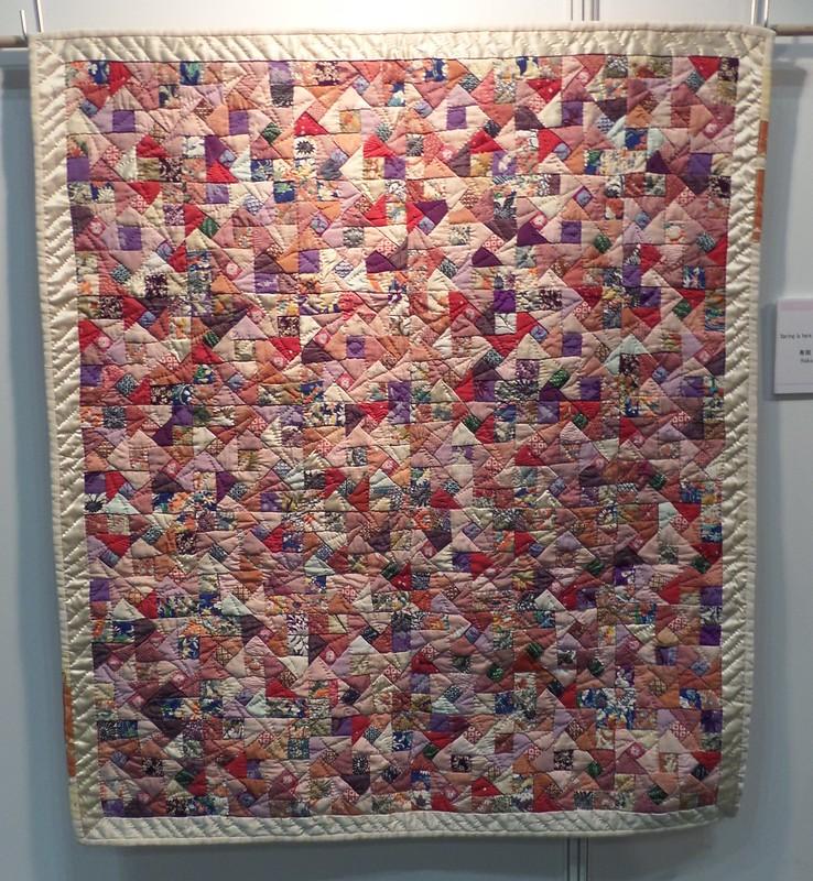 Square Block Quilt by Reiko Arita