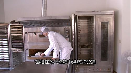 樂米工坊米麵包吐司製程 (7)