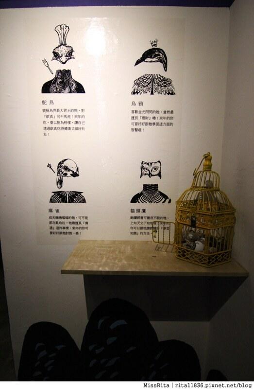 2014勤美術館聖誕活動30