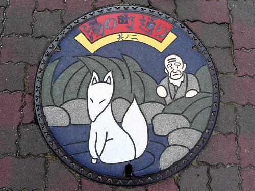 Yudaonsen Yamaguchi city Yamaguchi pref, manhole cover 5 (山口県山口市湯田温泉のマンホール5)