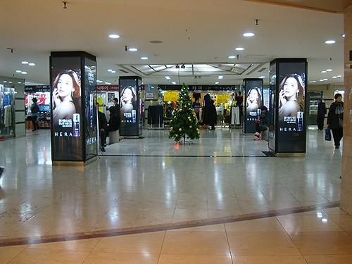24.12. in Busan um 16 Uhr