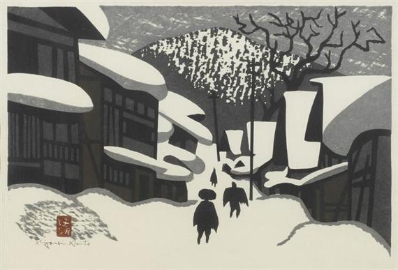 kiyoshi-saito-from-winter-in-aizu-1967