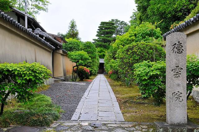 Myoushinji pathway