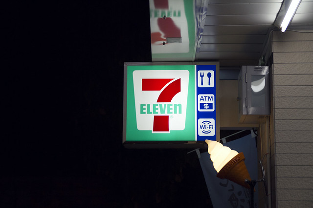7-Eleven + SOFT SERVE BEACON