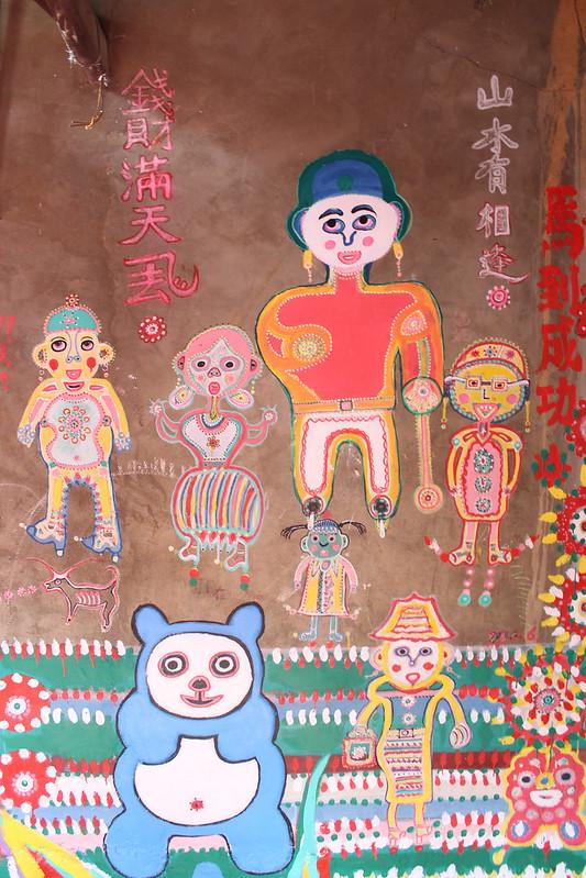 彩虹眷村 (25)