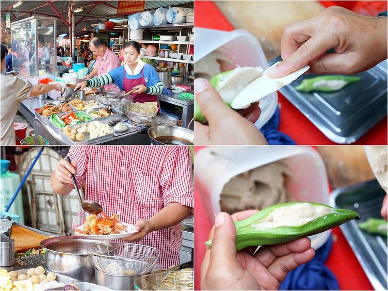 ZAFIGO - IMBI Morning Market