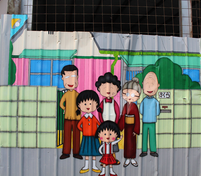 動漫彩繪巷 (3)