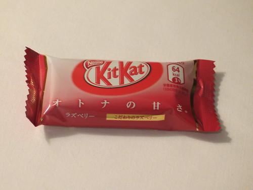 オトナの甘さ ラスベリー (Adult Sweetness Raspberry) Kit Kat (Japan)