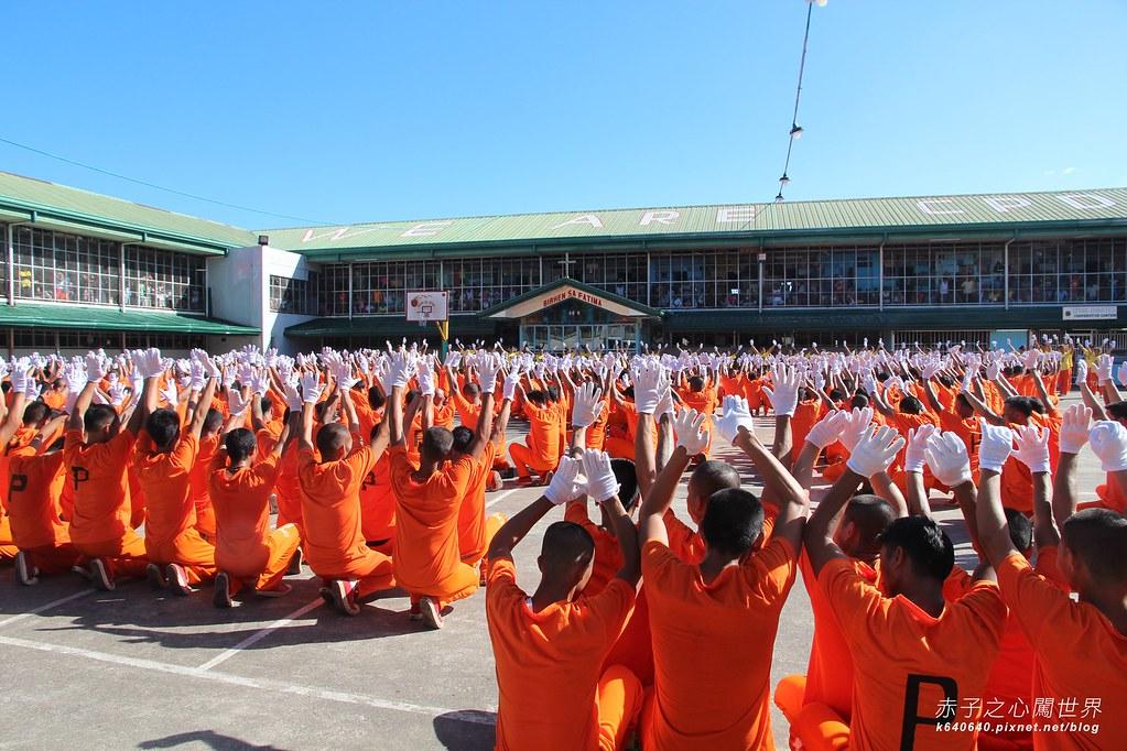 菲律賓宿霧監獄舞-19