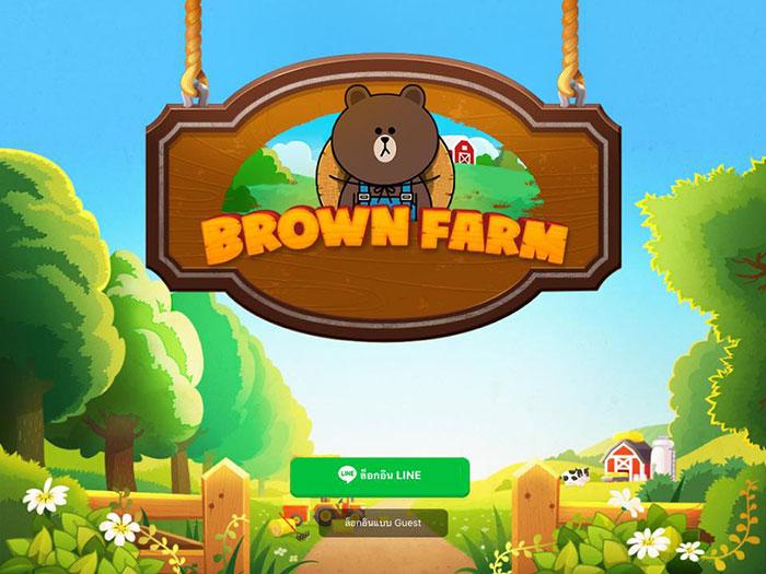LINE-Brown-fram