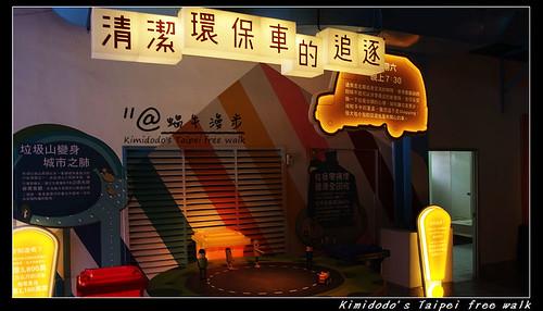 台北FUN樂園 (9)