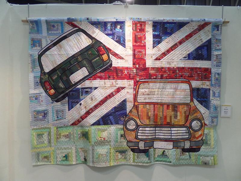 British Quilt by Reiko Enomoto