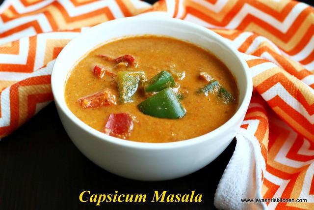Capsicum-masala