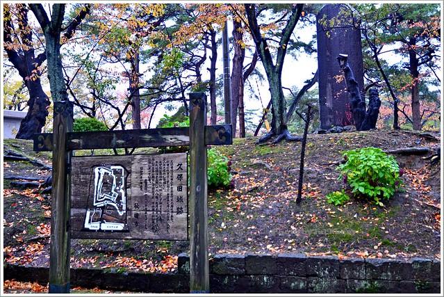 秋田千秋公園005-DSC_3497