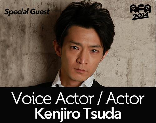 AFA14_Tsuda_Kenjiro