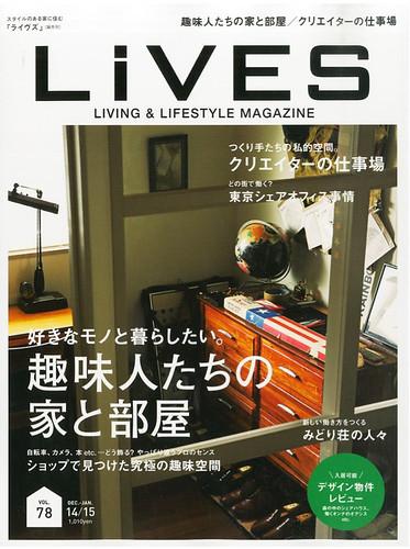 LiVES vol.78