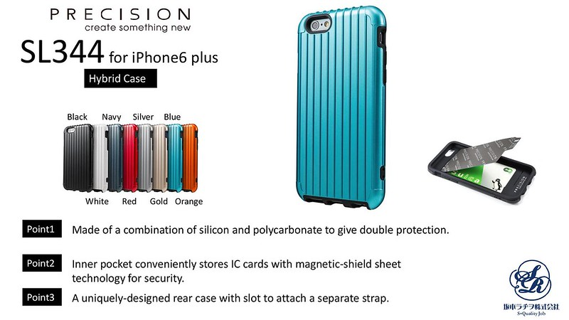 GRAMAS - Hybrid Case (iPhone 6 Plus)
