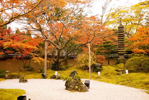 Entsuuin, Matsushima