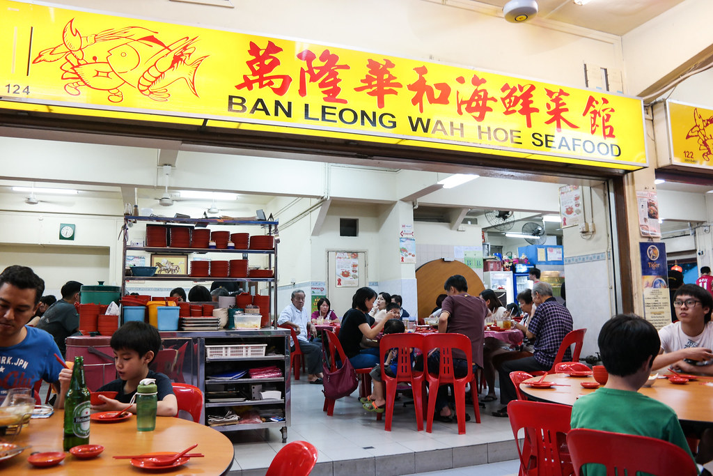 Ban Leong Wah Hoe Seafood: Shop Front