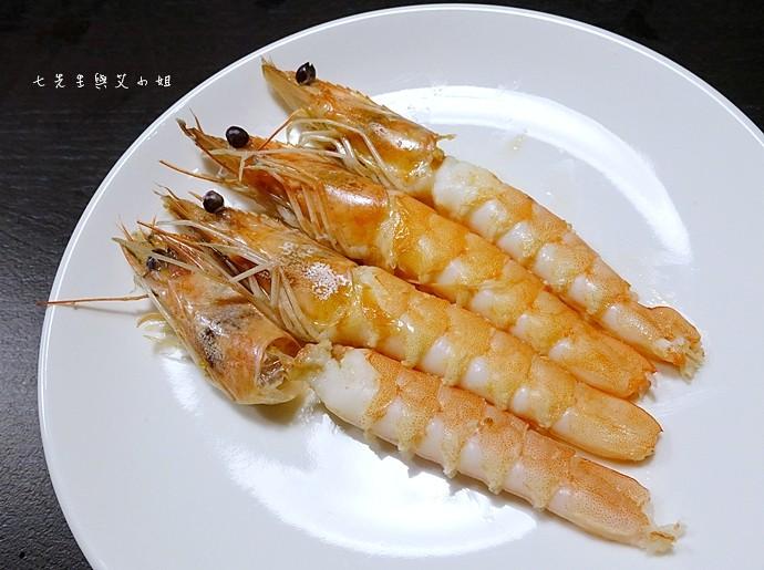 28 柊火鍋專門店