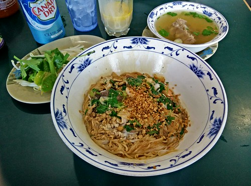 Special Cambodian Rice Noodle
