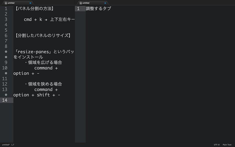 スクリーンショット 2014-12-15 01.39.27